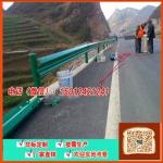 全国发货.广州高速护栏板价格.从化乡镇W型钢护栏安装