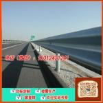 促銷波形護欄板,陽江路測波形欄板,熱鍍鋅防護欄板