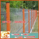 机场折弯防护网可定制 湛江厂区围墙铁栏杆 小区围栏