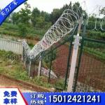 铁轨防爬式围栏 中山开发区围界隔离栏 茂名铁路护栏网现货