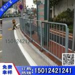 市政港式防护围栏 珠海港式路护栏 佛山港式公路护栏
