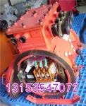 1140V660V吸合电磁启动器、矿用优德w88煤电钻综合装置