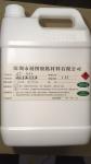 深圳展圖ZT-709X 硅膠和不銹鋼熱粘膠水的使用方法