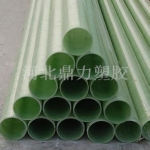 50#玻璃钢工艺管