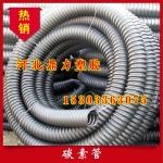 黑色盘管厂家,地埋碳素螺纹管规格