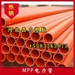 廊坊哪家公司卖MPP电力管?