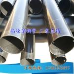 供应热浸塑钢管 钢质涂塑电力电缆保护管厂家批发