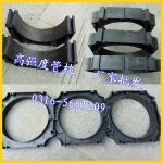 供应PVC电力管管枕 黑色电力管支架 225#电力管管枕