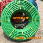 HDPE光缆子管 28/32光缆子管 pe穿线管价格