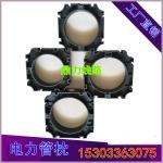 PVC电力管管枕 电力管支架 110管枕批发价格