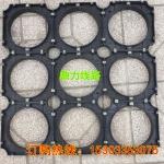 供应PVC管枕 塑料管管枕 电力管排架 110-200管枕批