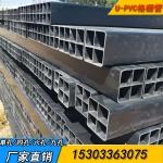 PVC塑合金格栅管黑色四孔方管 107*107格栅管