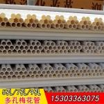 七孔梅花管 HDPE七孔穿线管 多孔一体梅花管价格