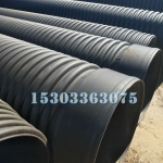HDPE大口徑波紋管 排污水下水管道 直徑400波紋管