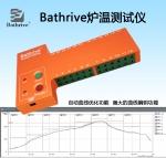 Bathtive FBT24爐溫測試儀,回流焊,波峰焊溫度記