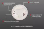 贵州JTY-GF-LD3900EH独立式火灾报警探测器特价