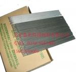 原装正品四川大西洋CHT711碳钢药芯焊丝 E71T-1碳钢