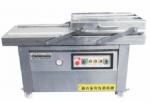 成都供应通兴平板真空包装机DZ-500/2S 小型商用