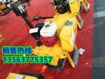 跑量低价的手扶式单轮压路机 小型振动碾厂家压实机
