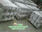 汉中高铁施工用铁路百米桩800*120*120