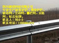 青海乡村公路护栏价格
