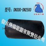 防止污水渗漏充气堵漏气囊 封堵器JQXQN600*1000-