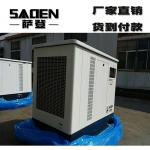 常德萨登10千瓦静音多燃料发电机多少钱一台