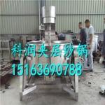 免费供应全自动行星搅拌炒锅生产厂家质量稳定KE-500