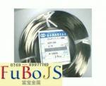 GH4500化学成分H45000高温合金