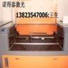 深圳东莞纸箱印刷行业纸纸激光切割雕刻机