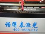 深圳有機玻璃激光切割雕刻機