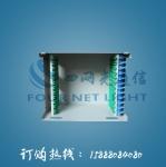 144芯ODF子框 144芯ODF子框