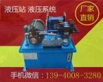 鞍山液压站泵信息