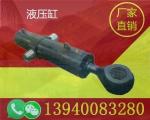 牡丹江碟簧锁紧液压缸批发-牡丹江碟簧锁紧液压缸经销商
