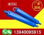 阜新锻造液压机生产厂家
