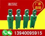 阜新多向模锻液压机生产厂家