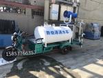 市政環保小型多功能灑水車霧炮噴灑車