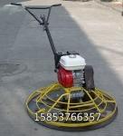 手持式汽油動力1米盤混凝土抹光機