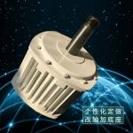 青海 藍潤 2KW永磁發電機 電壓轉速可定制