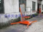 四川铝合金单桅柱式升降机、电动液压升降机、升降平台