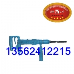 气动冲击钻  QCZ-1-4.5气动冲击钻