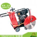 沥青路面切缝机 公路切缝机 9马力柴油路面切割机