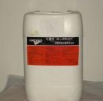 美国安治化工(可碧特) 铝材清洗剂及明亮剂