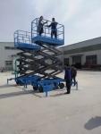 济南虎跃升降机械有限公司-移动式升降机