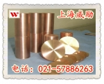 C65800铜排C65800铜材