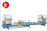 徐州铝合金门窗设备丨徐州门窗加工机器设备 介绍