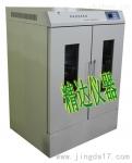 上海HZQ-X400双层振荡培养箱新品