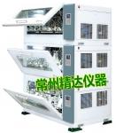 ZQPZ-228组合式振荡培养箱