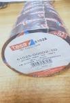 现货供给TESA/德莎51025电线线束胶带