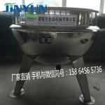 厂家直销海鲜酱炒锅 凉粉加工设备 汤料熬制炒锅 卤肉夹层锅